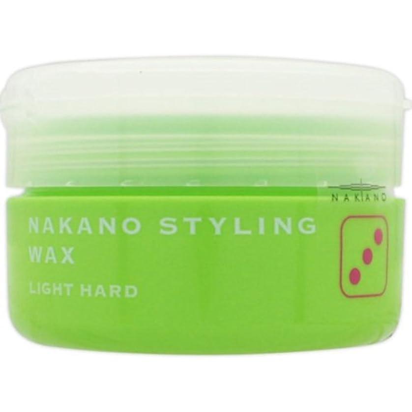 宙返りレプリカ予報ナカノ スタイリングワックス 3 ライトハード 90g 中野製薬 NAKANO
