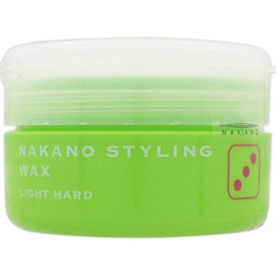 橋脚あらゆる種類のできればナカノ スタイリングワックス 3 ライトハード 90g 中野製薬 NAKANO