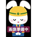 Hugcot デジモンアドベンチャー: ハグコット デジモンアドベンチャー 全8種セット バンダイ 【予約商品】