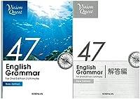 Vision Quest English Grammar 47