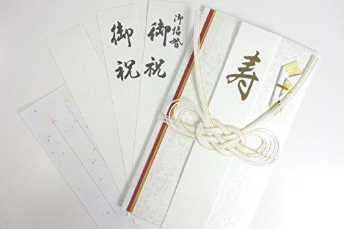 スズキ紙工『祝儀袋デザイン金封』