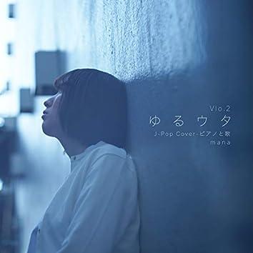 Yuruuta J Pop Cover Piano to uta Vlo.2
