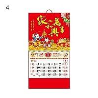 デスクカレンダー 中国風2022クリエイティブエンボスカレンダールーズリーフ装飾的な10スタイルホームクリエイティブチャイニーズスタイルカレンダーの虎の伝統的なカレンダー ファミリー壁掛けカレンダー (Color : G15*18cm)