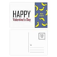 バレンタインデーの祝福の祭りの休日を祝う祭りの祝賀の言葉 バナナのポストカードセットサンクスカード郵送側20個
