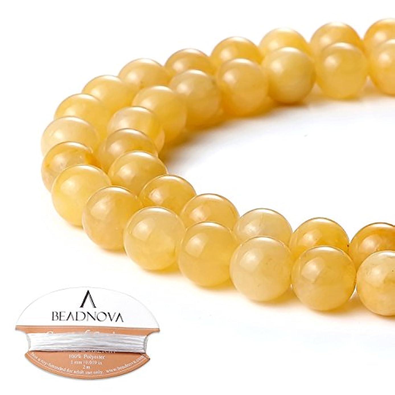 BEADNOVA 8mm Natural Yellow Jade Gemstone Round Loose Beads for Jewelry Making (45-48pcs)