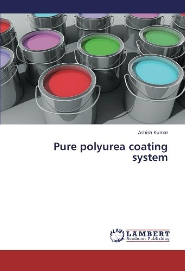 意外介入するフラッシュのように素早くPure polyurea coating system