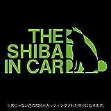 THE SHIBA IN CAR 柴犬【ステッカー カッティングシート】犬を乗せてます パロディ シール(12色から選べます) (ライトグリーン)