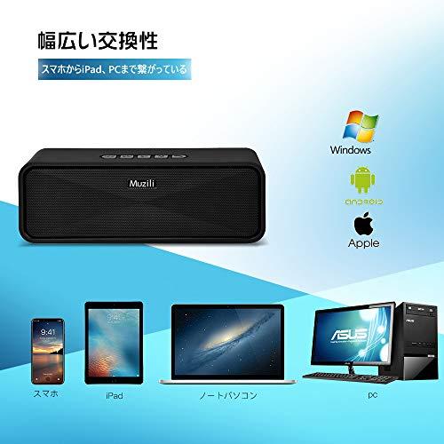 Muzili『Bluetoothスピーカー』