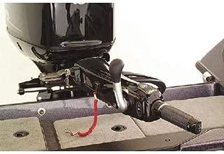 Uflex Ztftiller Zero Torque Tiller Steering System