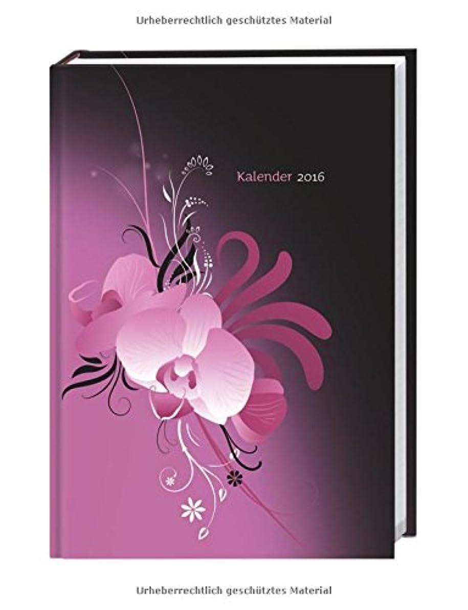 回るけん引かかわらずRanke 17-Monats-Kalenderbuch A5 2016