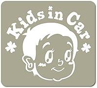 imoninn KIDS in car ステッカー 【マグネットタイプ】 No.23 赤ちゃん2 (グレー色)