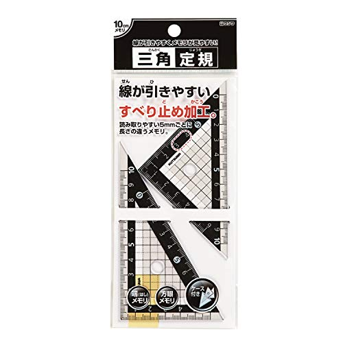 クツワ STAD 三角定規 10cm KB029 ブラック
