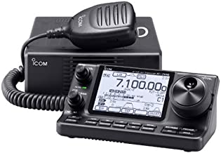 Icom IC-7100 HF/50/144/440 MHz Amateur Radio Mobile Transceiver D-Star Capable w/ Touch Screen - Original Icom USA Model