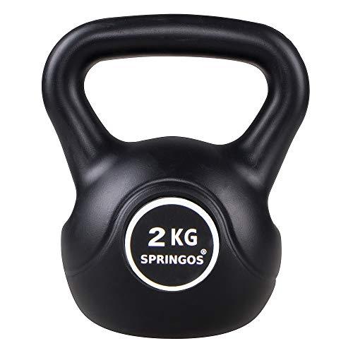 Springos - Pesa rusa de 4 kg, para levantamiento de pesas, equipo deportivo para fitness, desarrollo muscular y entrenamiento de fuerza, Negro 2 kg