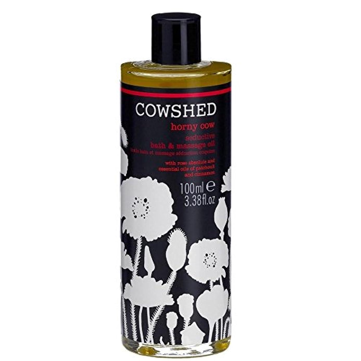 恐竜無条件乱す牛舎角質牛魅惑的なバス、ボディオイル100ミリリットル x4 - Cowshed Horny Cow Seductive Bath and Body Oil 100ml (Pack of 4) [並行輸入品]