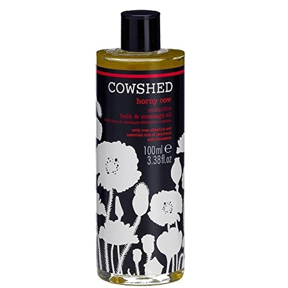 コントロールそよ風挨拶する牛舎角質牛魅惑的なバス、ボディオイル100ミリリットル x2 - Cowshed Horny Cow Seductive Bath and Body Oil 100ml (Pack of 2) [並行輸入品]
