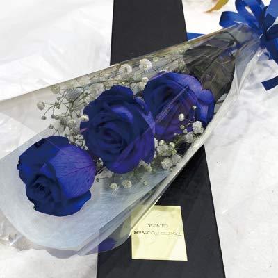 【クール ブラックボックス ブルーローズ 3本+カスミ草 ラッピング 生花 青いバラの花束 ギフトボックス