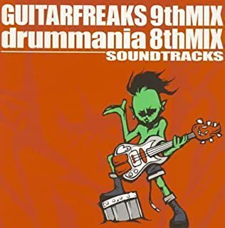 guitar freaks drummania