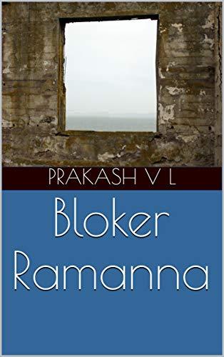Bloker Ramanna (English Edition)