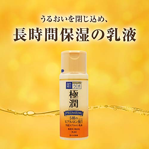肌ラボ極潤プレミアム特濃ヒアルロン乳液ヒアルロン酸5種類×サクラン配合140ml