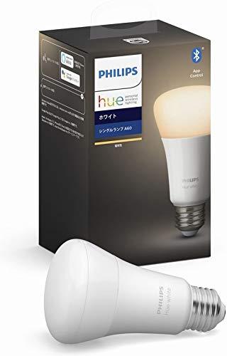 フィリップス LED電球 レフ形 800lm(電球色)Philips Hue ホワイト シンングルランプ PLH31WS