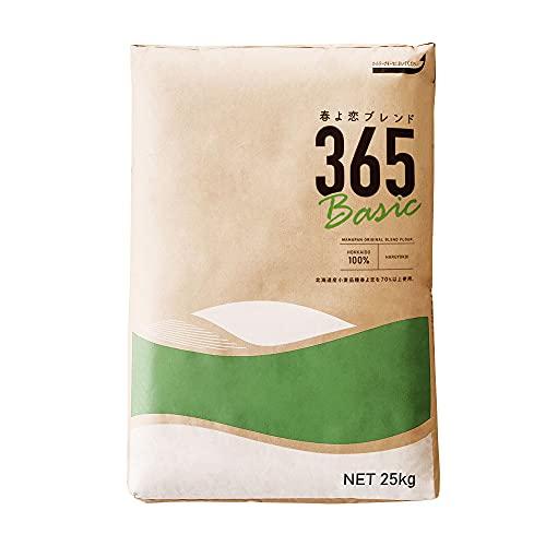 強力粉 春よ恋ブレンド365Basic 北海道産パン用小麦粉 業務用 25kg 国産小麦粉