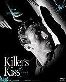 非情の罠 スタンリー・キューブリック Blu-ray - フランク・シルヴェラ, ジャミー・スミス, アイリーン・ケイン, ジェリー・ジャレット, スタンリー・キューブリック