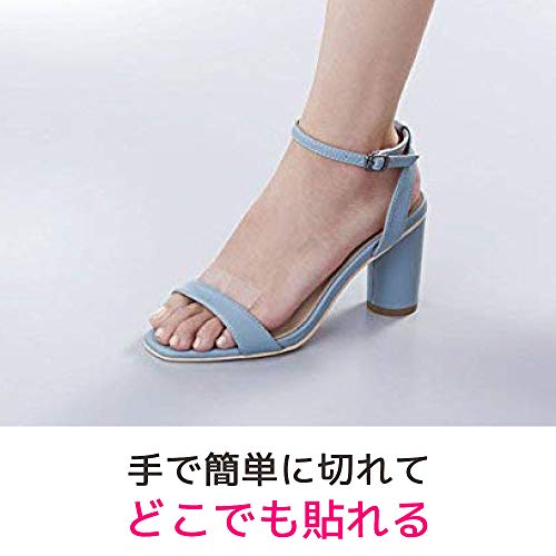 Nexcaer(ネクスケア)『靴ずれ保護テープ』
