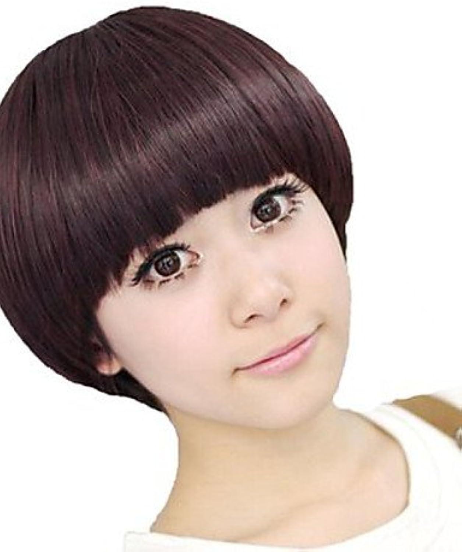 Mode Perücken WIGSTYLE Capless 100% Echthaar Perücke glattes Haar