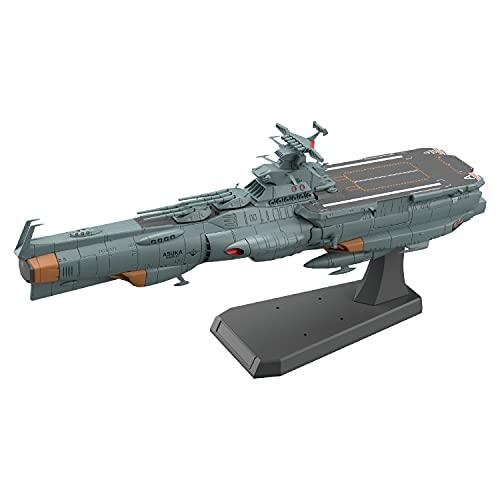 宇宙戦艦ヤマト2205 新たなる旅立ち 地球防衛軍 ドレッドノート改級補給母艦アスカ 1/1000スケール 色分け済みプラモデル