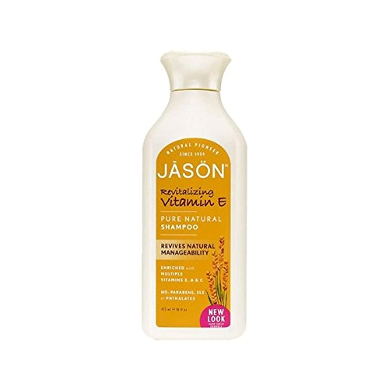 Jason Vitamin E With A & C E Shampoo (473ml) (Pack of 6) - & シャンプー(473ミリリットル)とジェイソン?ビタミン x6 [並行輸入品]