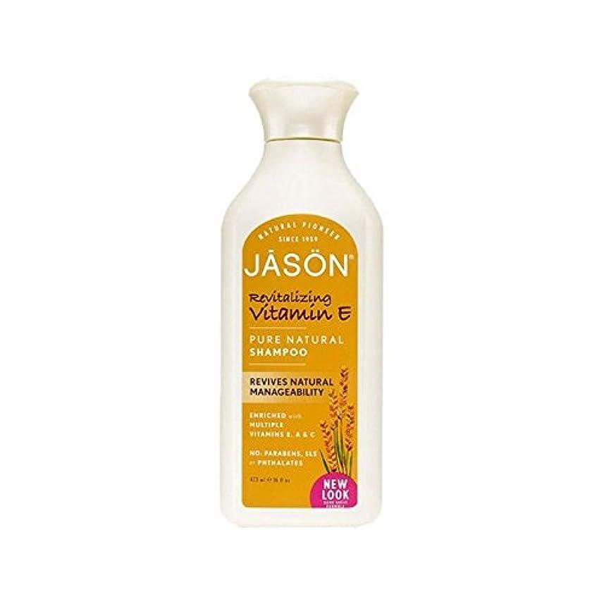 始める構成する覆す& シャンプー(473ミリリットル)とジェイソン?ビタミン x4 - Jason Vitamin E With A & C E Shampoo (473ml) (Pack of 4) [並行輸入品]