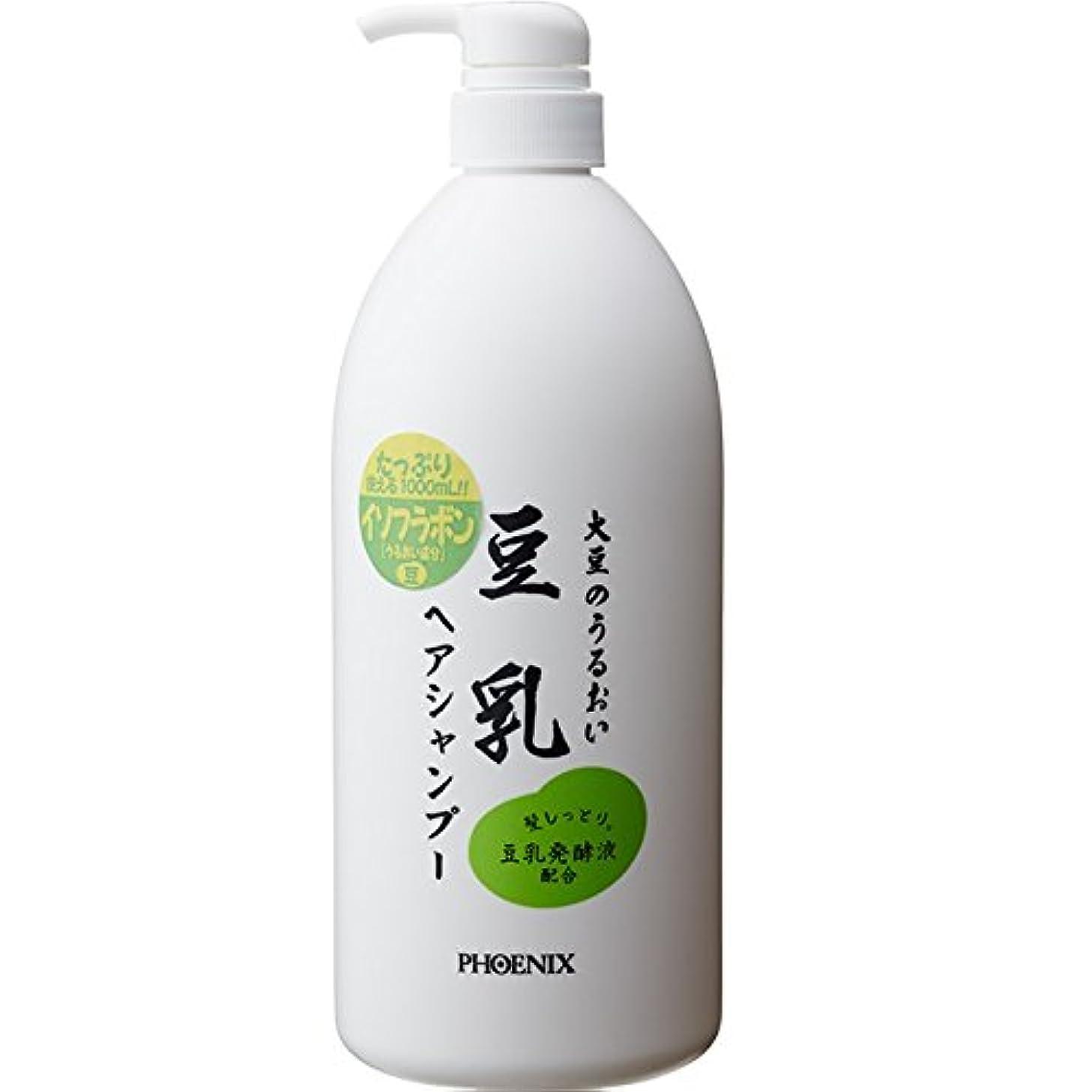 粘着性フェードアウトうまくやる()【ケース販売】豆乳ヘアシャンプー 1L×10本