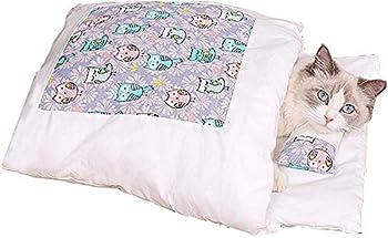 TAMRG lit pour Chat Panier Chat Sac de Couchage pour Chat avec Petit Oreiller Couchage et mobilier pour Chats 55*40cm (Style 3)