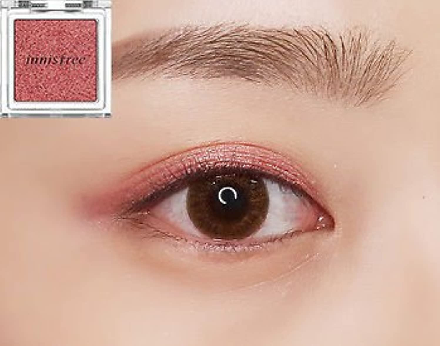 砲兵スタッフ近似[イニスフリー] innisfree [マイ パレット マイ アイシャドウ (グリッタ一) 25カラー] MY PALETTE My Eyeshadow (Glitter) 25 Shades [海外直送品] (グリッタ一 #14)