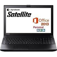 東芝 Dynabook Satellite PB554MFB4R7HA71 Windows7 Pro 32Bit/64Bit Corei3 4GB 500GB DVDスーパーマルチ 無線LAN Bluettoth 10キー付キーボード 15.6型液晶搭載ノートパソコン Microsoft Office Personal 2013
