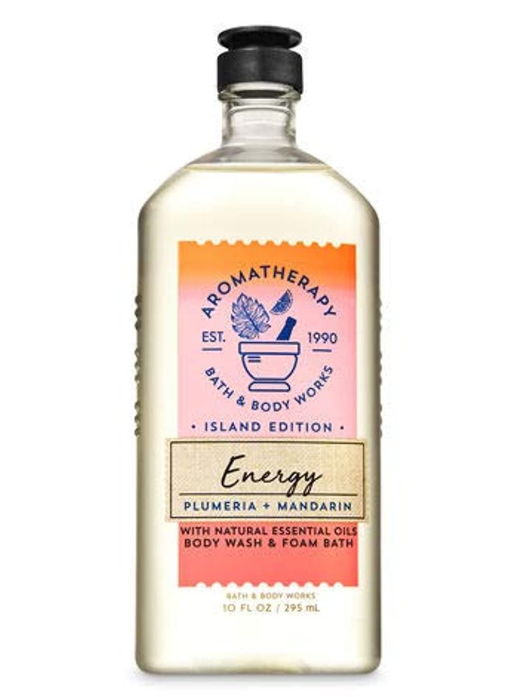 長方形定説選出する【Bath&Body Works/バス&ボディワークス】 ボディウォッシュ&フォームバス アロマセラピー エナジー プルメリアマンダリン Body Wash & Foam Bath Aromatherapy Island Edition Energy Plumeria & Mandarin 10 fl oz / 295 mL [並行輸入品]