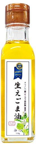 KOMEGA 生えごま油110g iTQi受賞