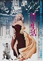 ポスター A4 パターンB 甘い生活 (1960) 光沢プリント