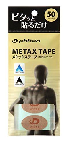 Phiten Metax Klebeband (50 Stück), beige