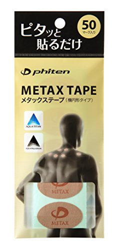 Phiten Metax Tape (50 PCS)