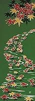 染の安坊 本染め手ぬぐい 紅葉流れる 深緑 100cm×35cm