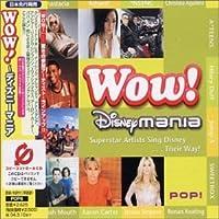 Disney Mania / Various by Disney Mania