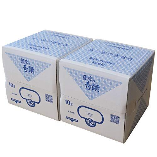 天然温泉水 薩摩の奇蹟 10リットル 2箱