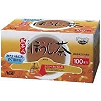 (業務用2セット)AGF 新茶人ほうじ茶スティック 100P/1箱 フード ドリンク スイーツ お茶 紅茶 日本茶 その他の日本茶 top1-ds-1464868-ah [簡素パッケージ品]