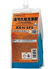 サラヤ 油汚れ用洗浄剤 ヨゴレトレールFⅡ (1kg)