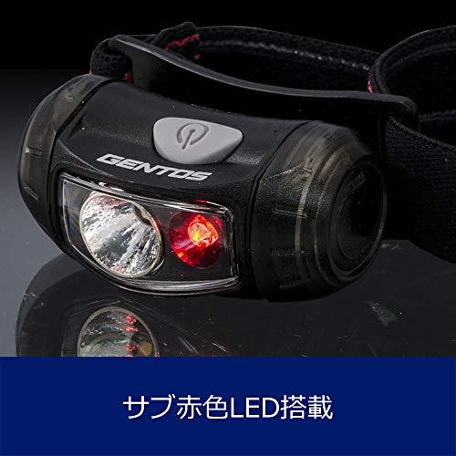 GENTOS(ジェントス)LEDヘッドライト小型【明るさ95ルーメン/実用点灯7.5時間/赤色サブLED】単3形電池1本使用CP-095D登山/釣りANSI規格準拠