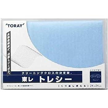 東レ トレシー 超極細繊維メガネ拭き 無地カラー 24×24cm (スカイブルー)