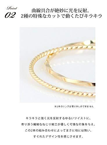 [プレシャス]ピンクゴールドK1010金2連リング指輪ピンキーリングレディース9号ピンクゴールド(2連/K10)