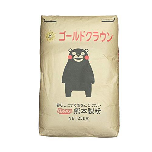 強力粉 ゴールドクラウン パン用小麦粉 熊本製粉 業務用 25kg
